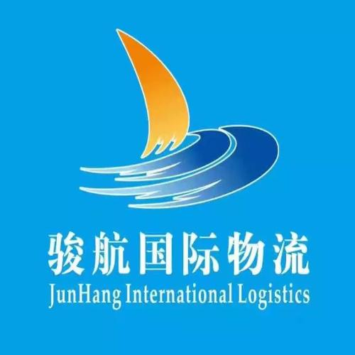 中山市骏航国际货运代理有限公司. _国际人才网_job001.cn