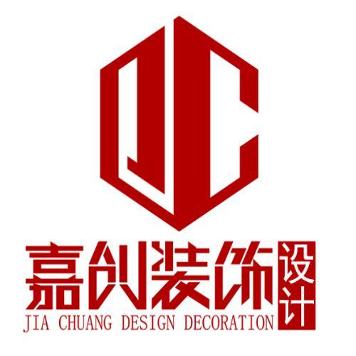 中山市嘉创装饰设计工程有限公司