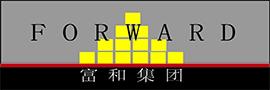 中山市富和集团有限公司_国际人才网_job001.cn