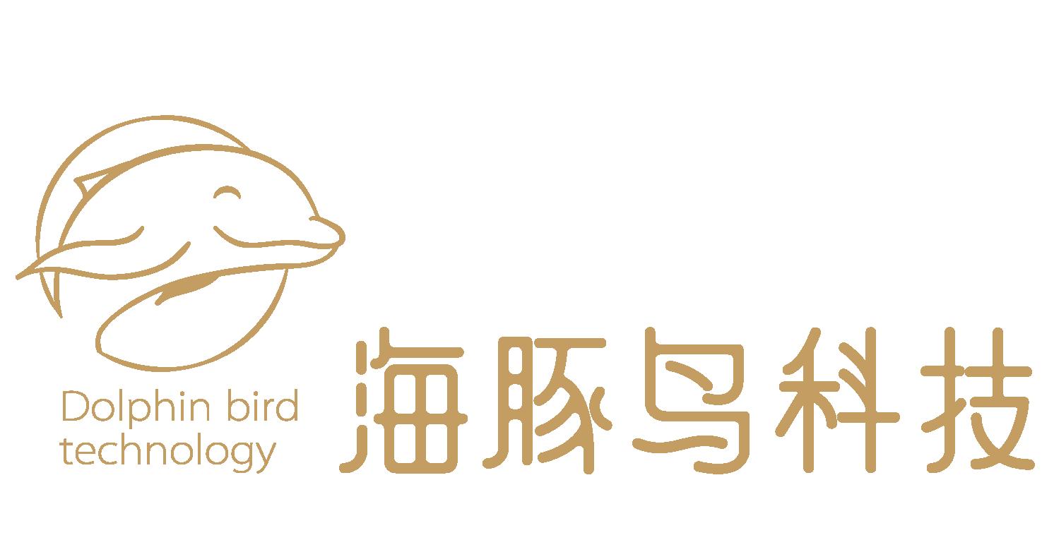 中山海豚鸟科技有限公司