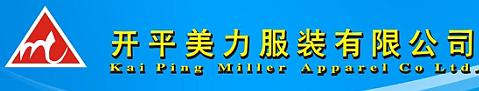 开平美力服装有限公司_才通国际人才网_job001.cn