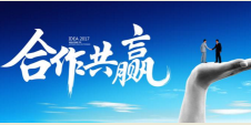 中山市科菱尔制冷科技有限公司_国际人才网_job001.cn