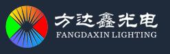 广东方达鑫光电有限公司