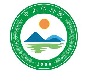 中山市环境保护科学研究院有限公司