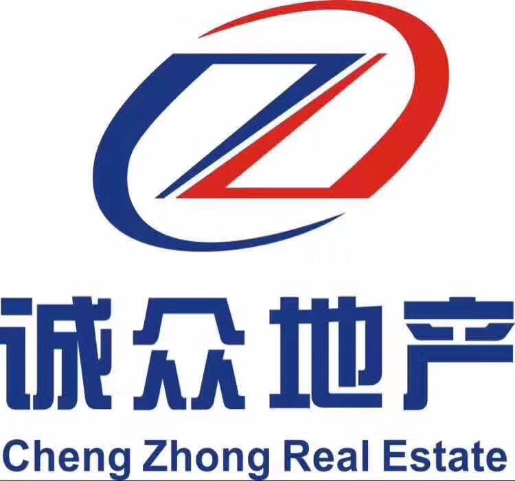 中山市诚众房地产服务有限公司_国际人才网_job001.cn
