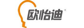 广东欧怡迪科技股份有限公司