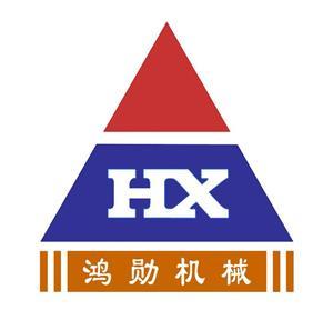 中山市鸿勋机械有限公司_才通国际人才网_job001.cn