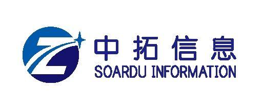 广东中拓信息技术有限公司