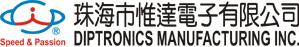 珠海市惟达电子有限公司_才通国际人才网_job001.cn