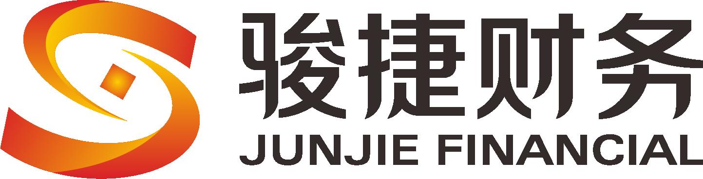 廣州駿捷財務代理有限公司中山分公司_才通國際人才網_job001.cn