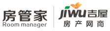 深圳市房管家网络科技有限公司