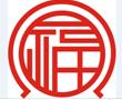 中山市同福门业有限公司_才通国际人才网_job001.cn