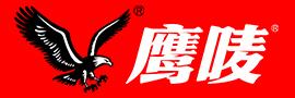 广东鹰唛食品有限公司_国际人才网_job001.cn