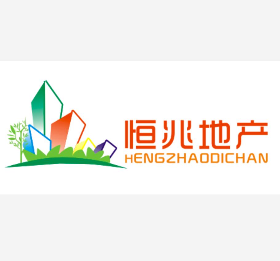 中山市大信恒兆房地产服务有限公司