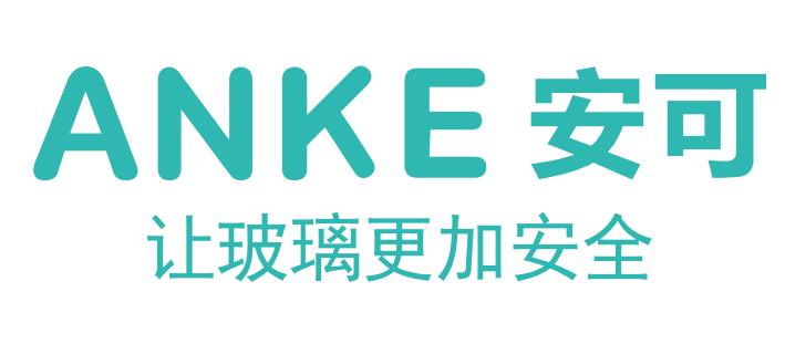 中山市安可玻璃防爆膜有限公司_才通国际人才网_job001.cn