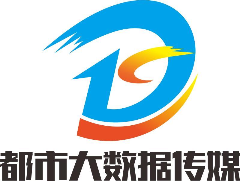 中山都市大数据传媒有限公司
