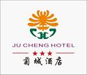中山市菊城酒店有限公司 _国际人才网_job001.cn
