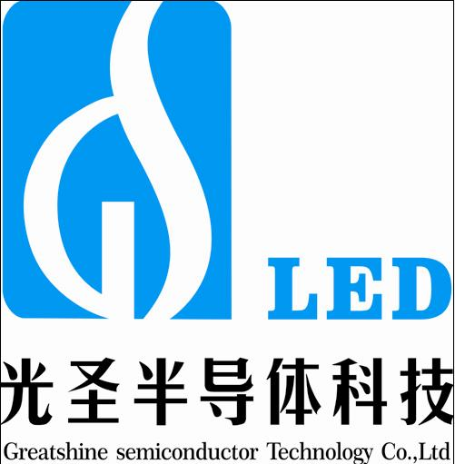 中山市光圣半导体科技有限责任公司