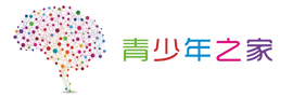 中山市青少年之家文化传播有限公司 _才通国际人才网_job001.cn