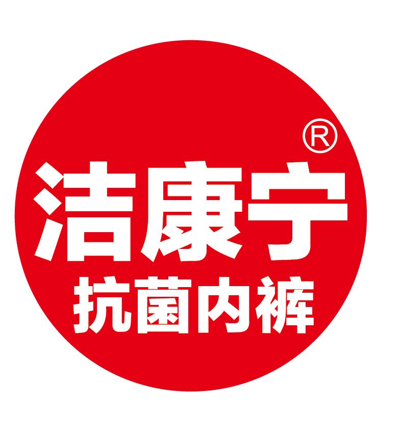 中山市蓝苹果服装有限公司