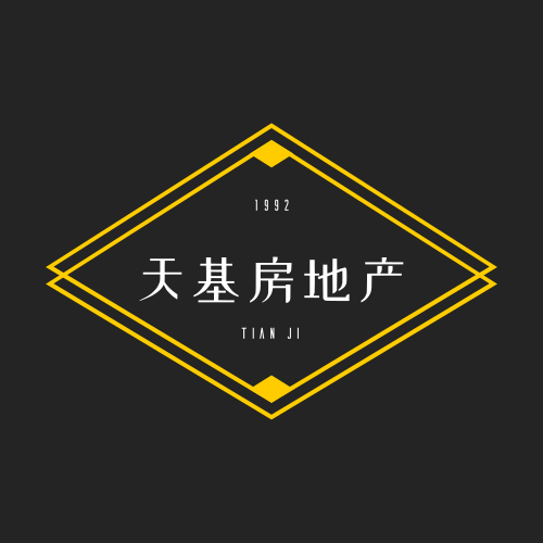 中山市天基房地产开发有限公司