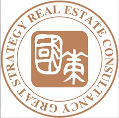 深圳市国策房地产土地估价有限公司中山分公司
