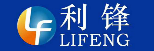 中山市利锋信用担保有限公司_才通国际人才网_job001.cn