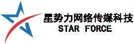 中山市星势力网络传媒科技有限公司_才通国际人才网_job001.cn