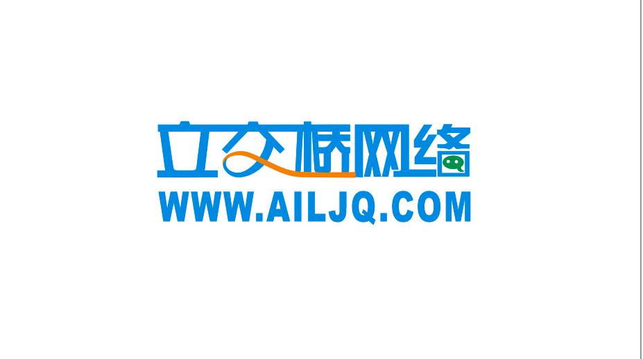 中山市立交桥网络科技有限公司_才通国际人才网_job001.cn