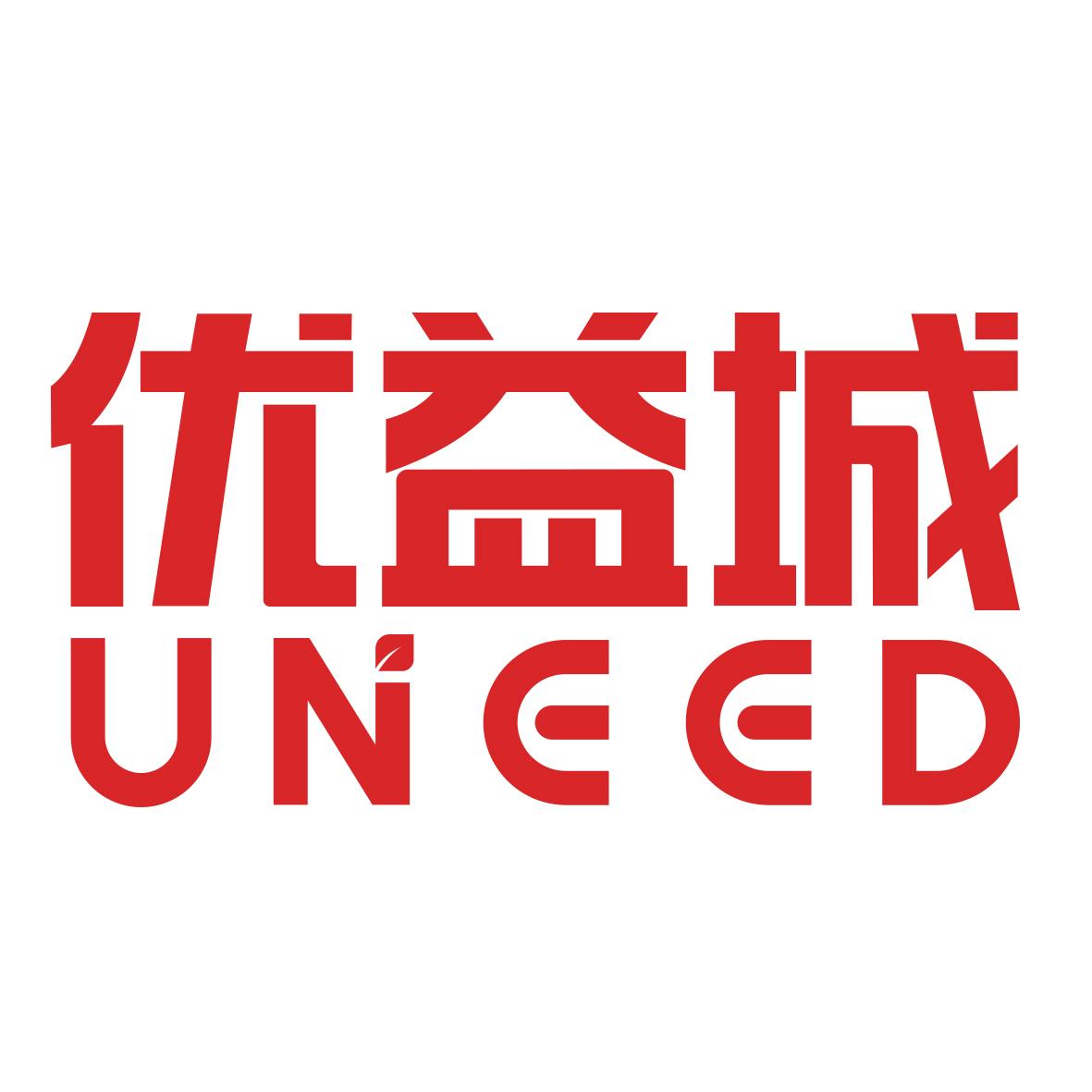 广东优益城生物科技有限公司中山分公司_才通国际人才网_job001.cn