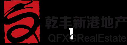 乾丰新港(中山)房地产经纪有限公司._才通国际人才网_job001.cn