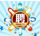 珠海市德成信息咨詢有限公司.