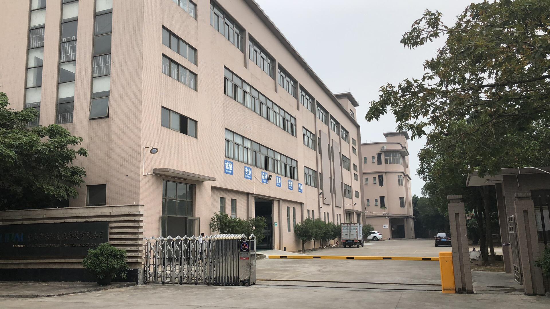 中山市乐派光电科技有限公司_才通国际人才网_job001.cn