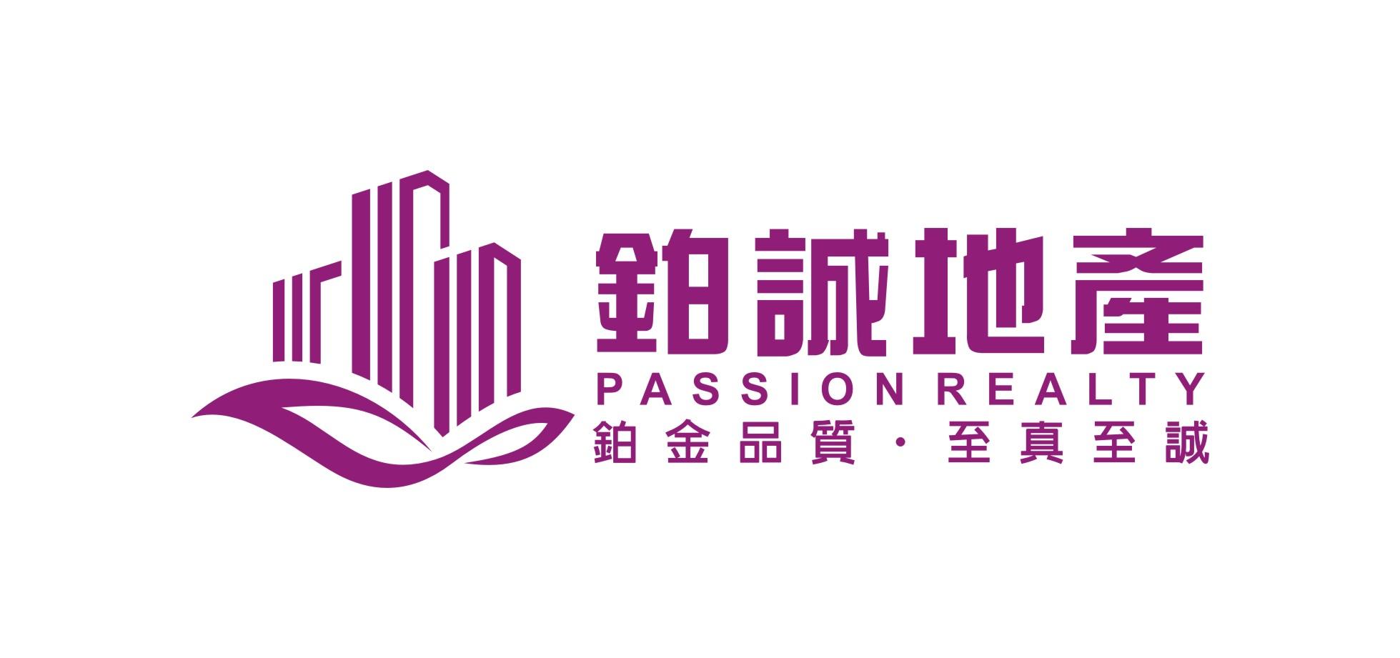 珠海市铂诚地产代理有限公司中山分公司