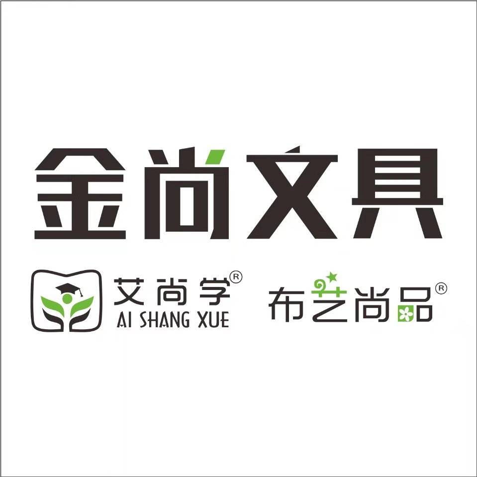 中山市金尚文具礼品有限公司_才通国际人才网_job001.cn