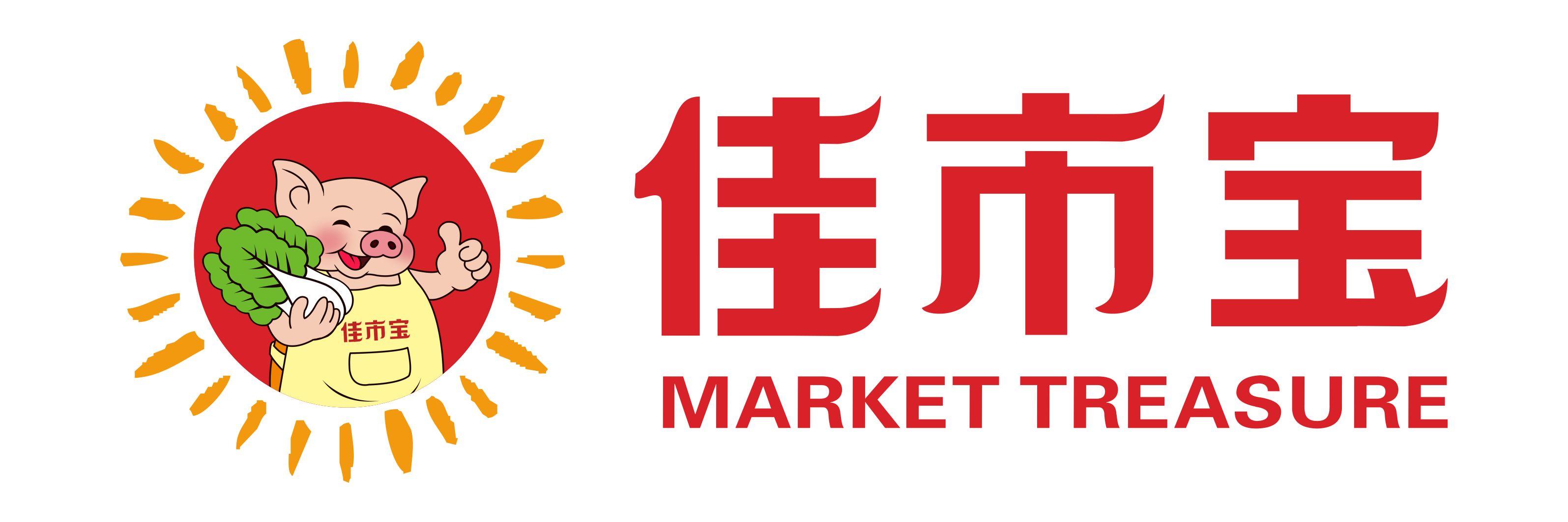 中山市佳市宝商业有限公司_才通国际人才网_job001.cn