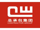 广州承总设计院中山分院_才通国际人才网_job001.cn