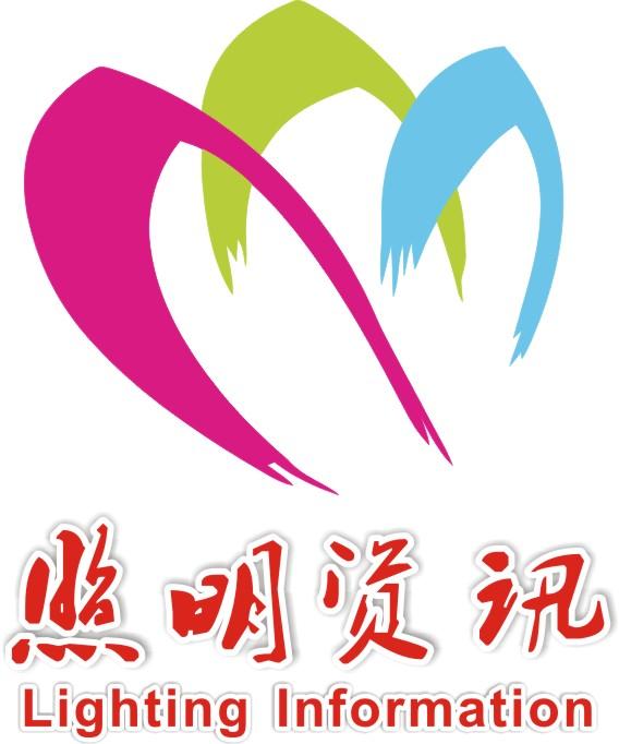 中山市从越文化传媒有限公司