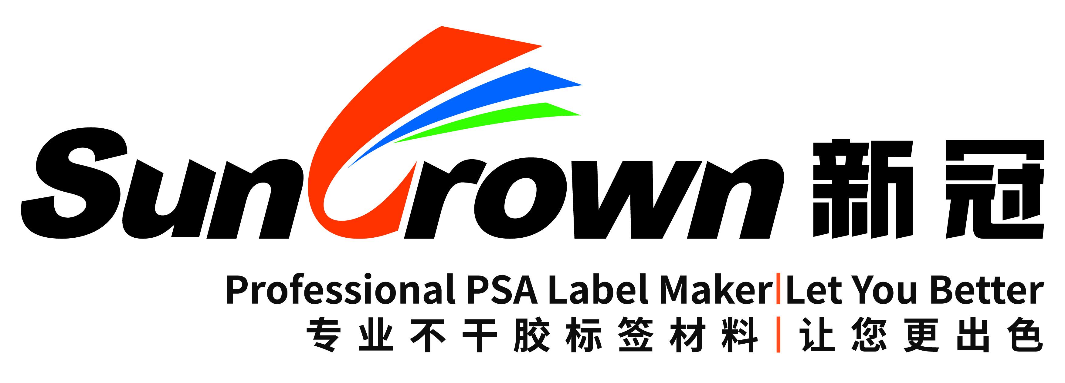 中山新冠胶粘制品销售有限公司_才通国际人才网_job001.cn