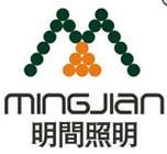 中山市明间照明有限公司_才通国际人才网_job001.cn