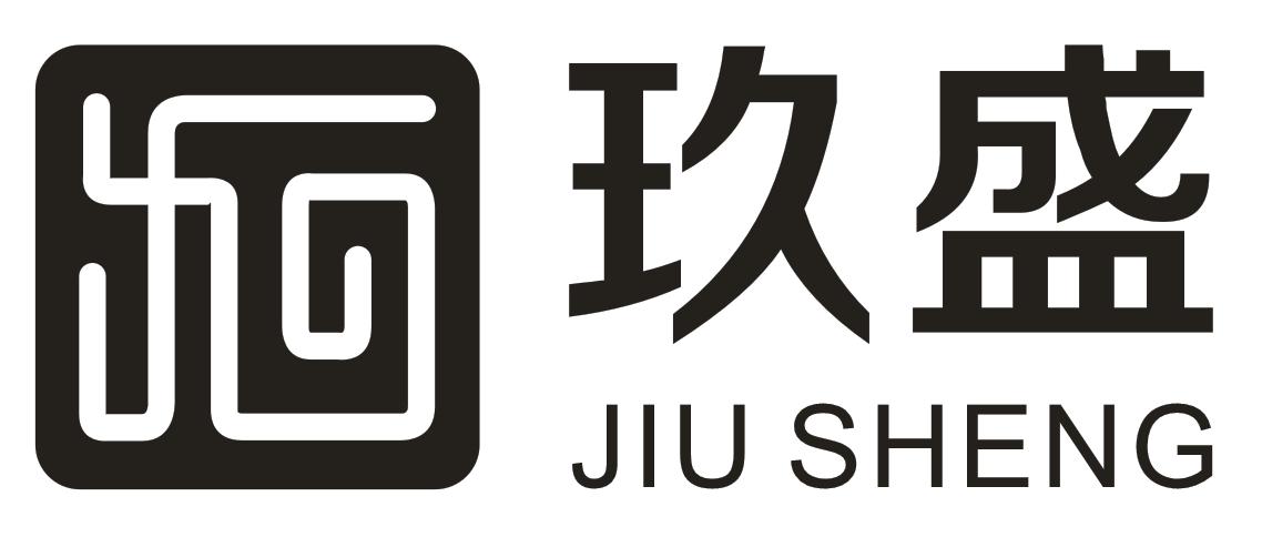 中山市玖盛企业信息咨询有限公司