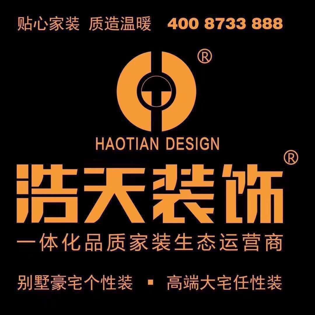 中山市深浩天装饰设计工程有限公司_才通国际人才网_job001.cn