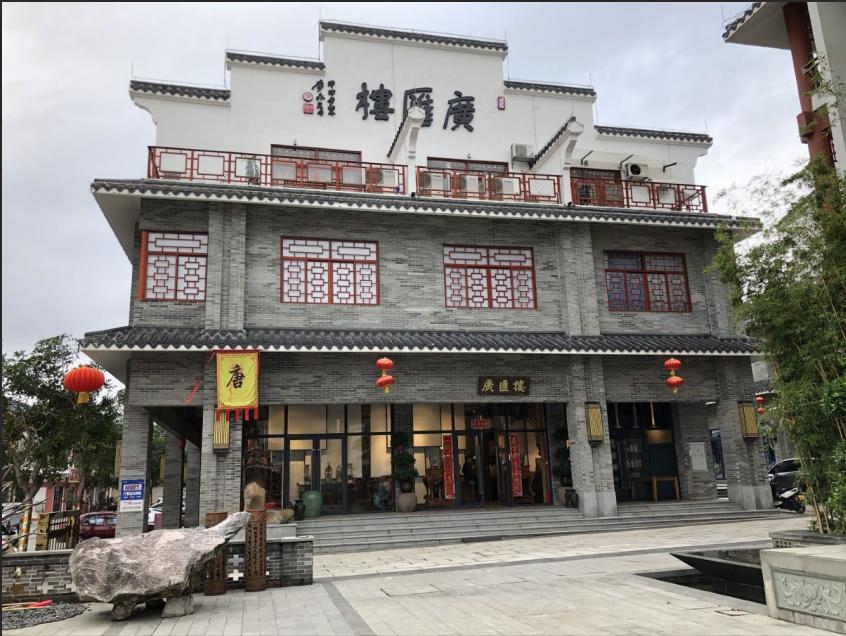 中山市三乡镇广汇楼工艺馆_才通国际人才网_job001.cn
