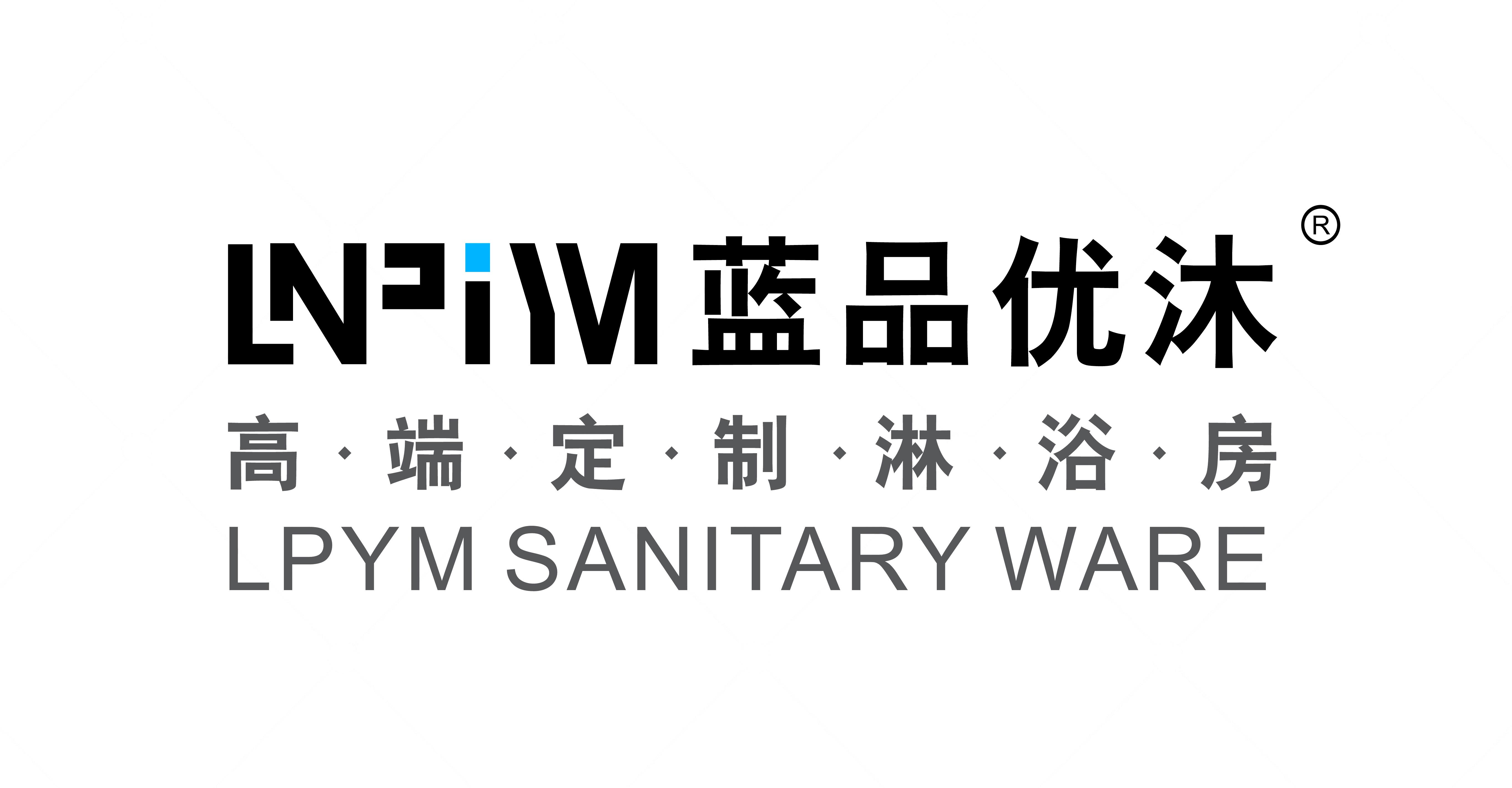 开平市蓝品优沐卫浴有限公司_才通国际人才网_job001.cn