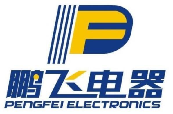中山市鹏飞电器有限公司