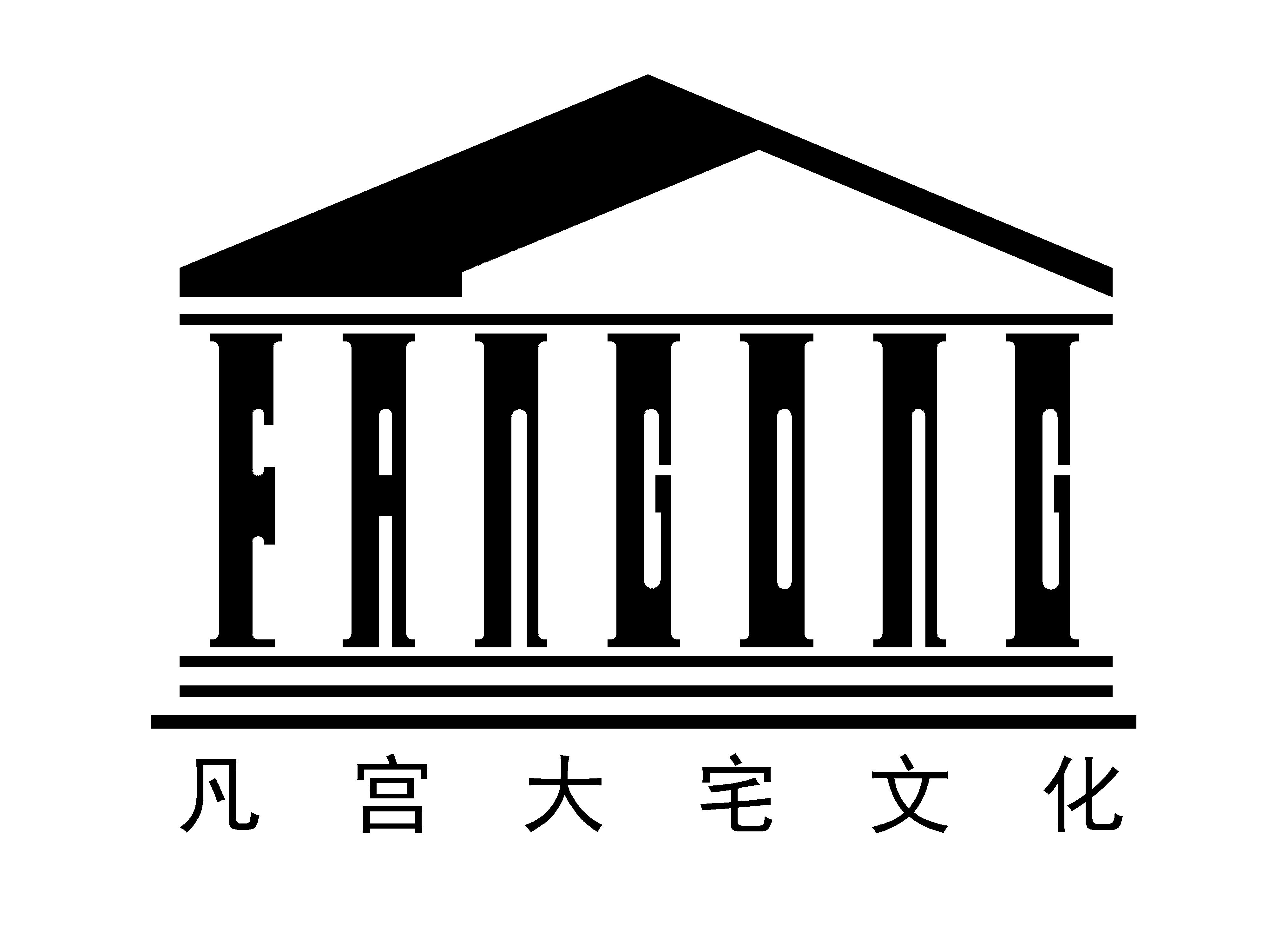 中山市凡宫室内外装饰设计工程有限公司.