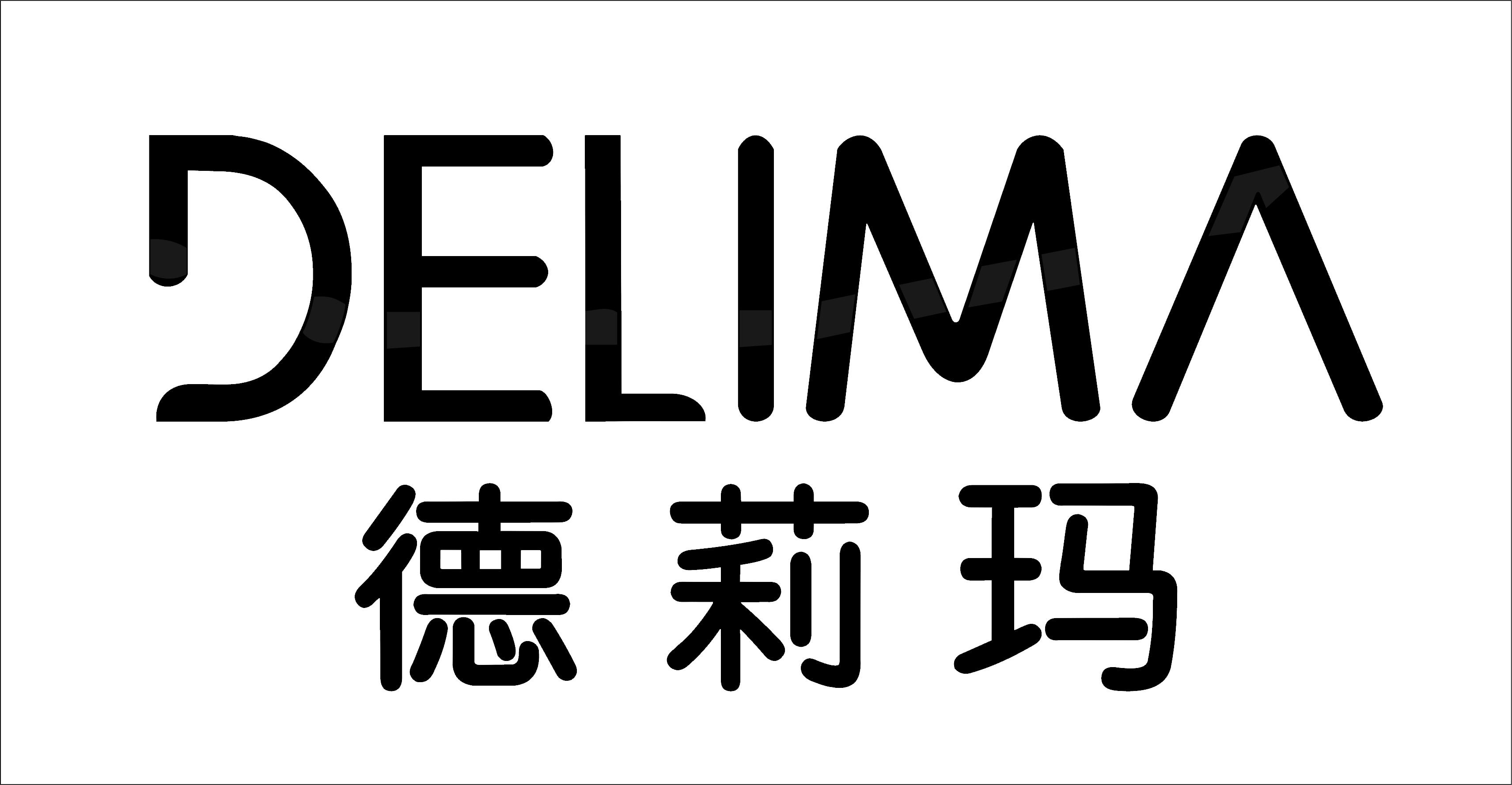中山德莉玛洁具有限公司_才通国际人才网_job001.cn
