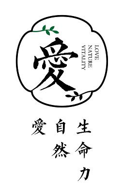爱自然生命力家庭教育体系 _才通国际人才网_job001.cn