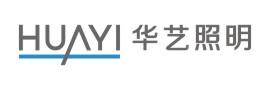 中山市华艺灯饰照明股份有限公司_才通国际人才网_job001.cn