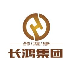 中山市长鸿置业咨询服务有限公司_才通国际人才网_job001.cn